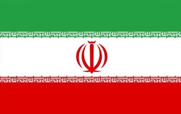 Iran Ekonomisi - Iran'ın Ekonomik Durumu