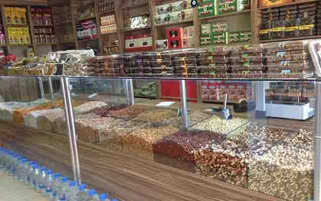 Kuruyemiş Dükkanı Açmak. Yatırım Maliyeti ve Kar marjı