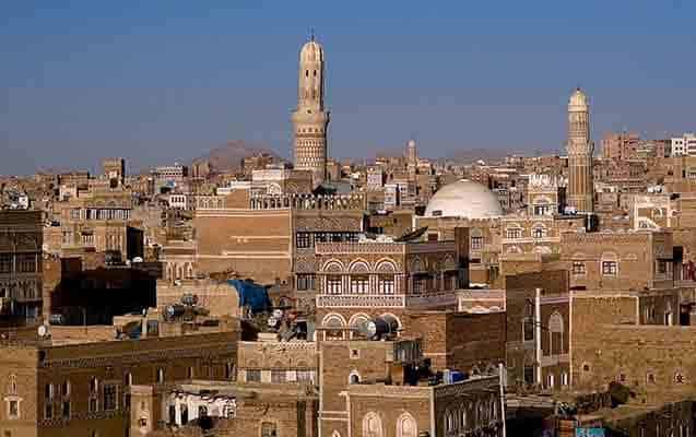 Yemen'de Çalışmak, Yemen'de Yaşam, İş Fırsatları, Maaşlar
