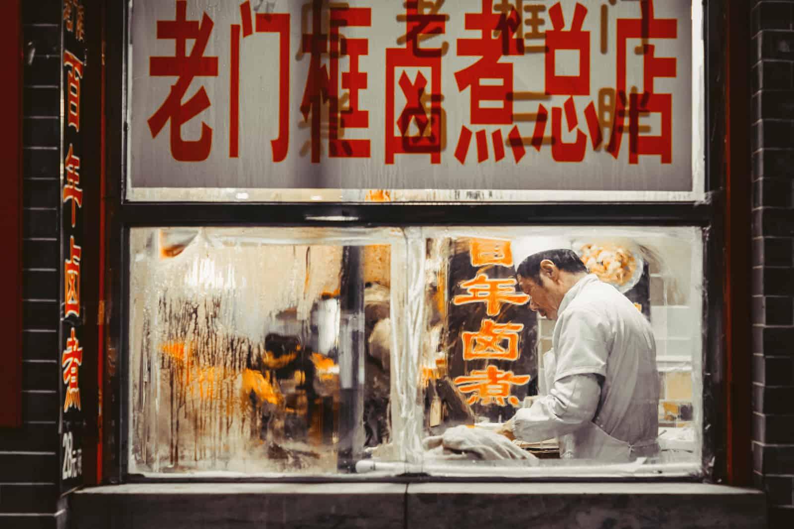 Yabancılar İçin Çin'de Çalışmak İçin En İyi Şirketler